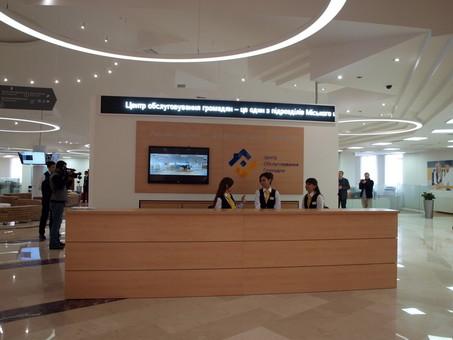 Одесский центр админуслуг Саакашвили не выплачивал зарплаты своим сотрудникам