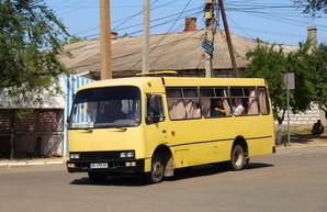 В Болградском районе Одесской области выросли цены на проезд в пригородных маршрутках