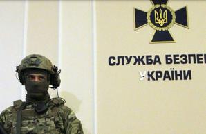 СБУ удалило фейковые патриотические группы в соцсетях, которые запустил российский террорист