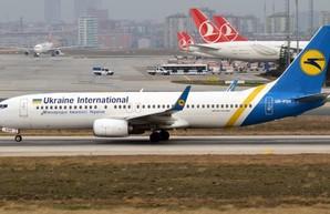 Иран признал, что сбил украинский лайнер: ракета попала в кабину пилотов