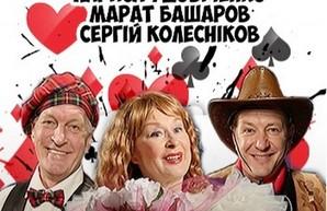 В Одессе не будут выступать посещавшие оккупированный Крым российские актеры