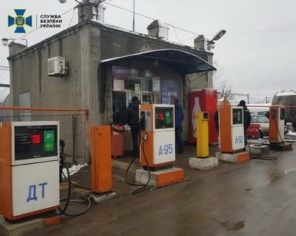 В Одесской области к борьбе с нелегальными заправками подключилась СБУ