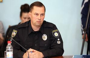 Бывшего начальника одесской полиции освободили из-под домашнего ареста