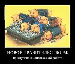 Вот зачем попу гармонь или кто старый в новом правительстве РФ