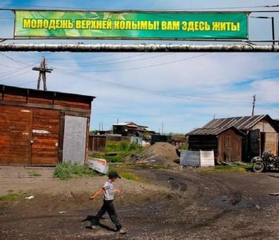 Планы России на экономический и социальный рывок в 2019 с треском провалились