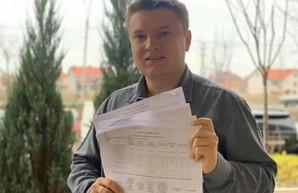 Кто мешает разворовывать бюджет села Фонтанка под Одессой