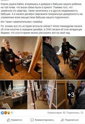 В Одессе очередной скандал с изъятием ребенка службой по делам детей