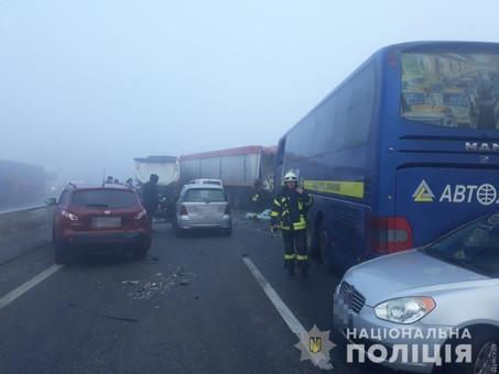 На трассе М-05 Киев – Одесса в крупное ДТП попал пассажирский автобус