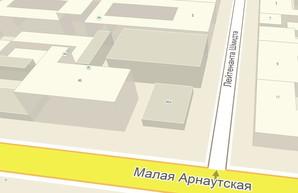 В Одессе собираются строить шестиэтажный дом на Малой Арнаутской