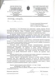В Одессе с фасадов воруют закладные доски, а в мэрии и полиции с этим ничего не могут сделать