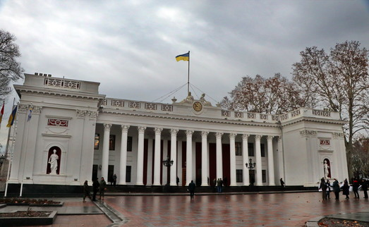В Одессе заседает сессия городского совета (трансляция)