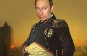 Чем Наполеон настоящий отличается от Наполеончика поддельного?
