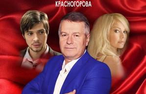 Как пограничники дважды не впустили в Украину российских актеров: они хотели выступать в Одессе