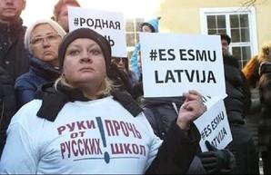 Вектор кремлевской пропаганды: Защита прав русскоязычных и сохранение исторической правды