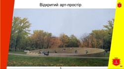В Одесской мэрии презентовали план реконструкции Преображенского парка
