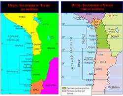 «Люди гибнут за … гуано»: Урок экономической географии на примере одной войны