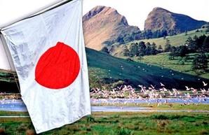 Как в России и Японии по разному освещают проблему Курильских островов