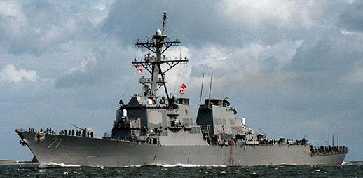 """""""Старый знакомый"""": американский эсминец """"Росс"""" вошел в Черное море для поддержания стабильности"""