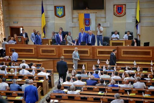 Одесский облсовет не будет проводить сессию вовремя