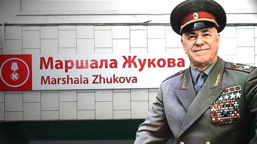 """Призрак Жукова снова """"зашатает"""" Харьков"""