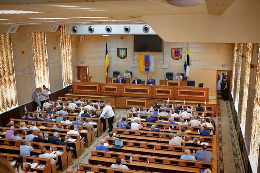 Сессию Одесского облсовета снова переносят