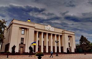 Зачем собирают Верховную Раду и причем тут бывшие одесские губернаторы