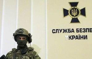 В Одессе СБУ разоблачила канал нелегальной миграции