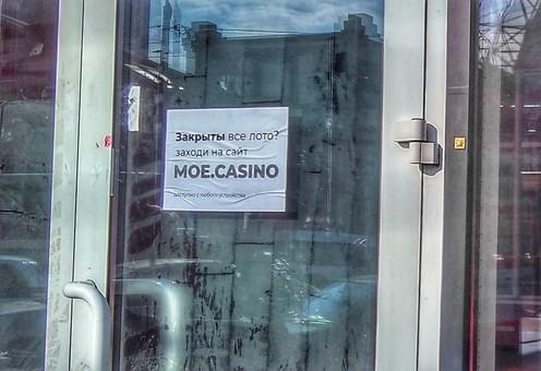 Нелегальный игорный бизнес в Одессе ушел в онлайн (ФОТО)
