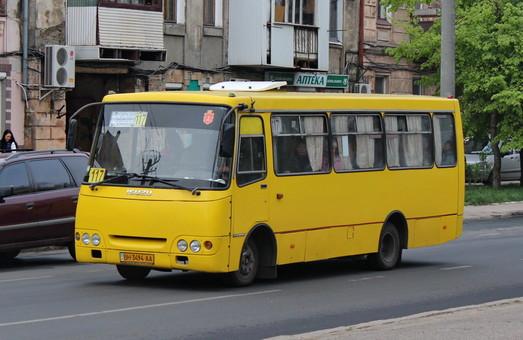 В Одессе определились с перевозчиками на четыре автобусных маршрута