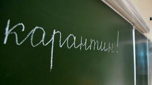 Детские сады в Одессе также закрывают на карантин до апреля