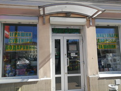 Как в Одессе соблюдают карантин: большинство заведений чихать на него хотели (ФОТО)