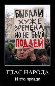 О русском бунте - бессмысленном и глуповатом