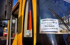 Пассажиры продолжают нападать на водителей одесского электротранспорта