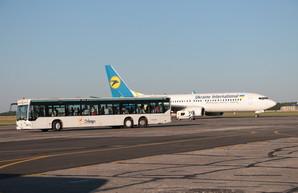 Одесский аэропорт временно закрывается