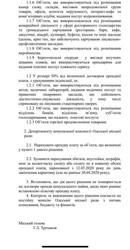 Одесский горсовет собирается на внеочередной сессии дать послабление предпринимателям