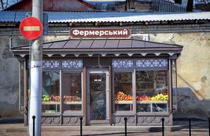 В Одессе для части предпринимателей отменят арендную плату
