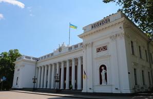 В Одессе очередное заседание исполкома пройдёт в конце апреля
