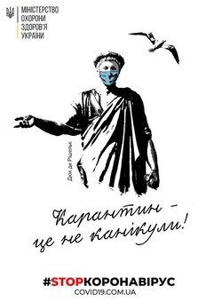 В Одесской области собираются уже завтра установить блок-посты