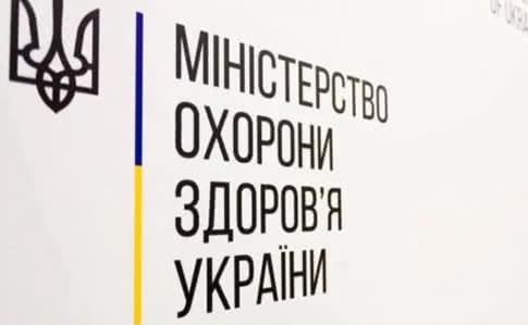Бывший глава Одесской ОГА в разгар эпидемии может возглавить Минздрав