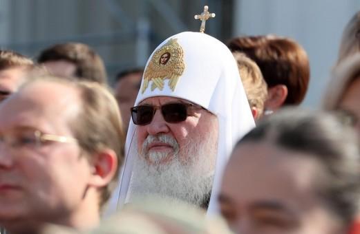 """Чумные"" манёвры патриарха Кирилла или парадоксы аффирмаций РПЦ"