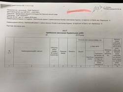 Депутат Одесского горсовета от партии Кивалова поставил избирателям очень дорогие окна
