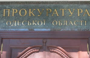 В Одессе будут судить таможенников, причастных к незаконной продаже топлива
