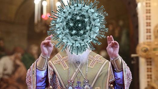 РПЦ – секта свидетелей COVID-19
