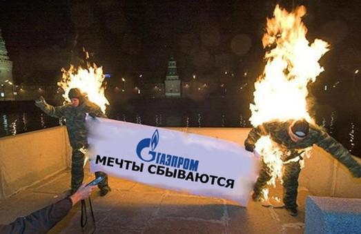 Экспорт российского газа продолжает бить антирекорды