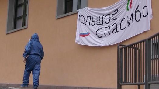 План по снятию санкций с России для борьбы с коронавирусом с треском провалился