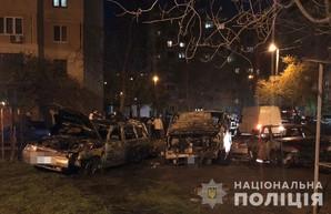 Ночью в Киевском районе Одессы горели четыре автомобиля
