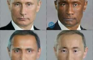 """Наука оскорблять: как Путин назвал """"заразой"""" десятки народов"""