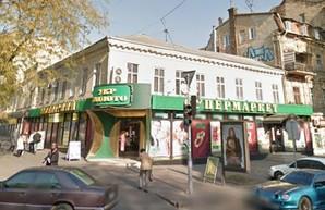 """Где в Одессе был первый """"бесконтактный"""" автоматический ресторан"""