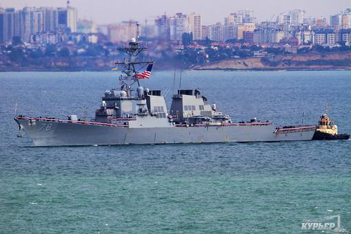 """В Черное море направляется эсминец """"Портер"""" ВМФ США: он может зайти в Одессу"""