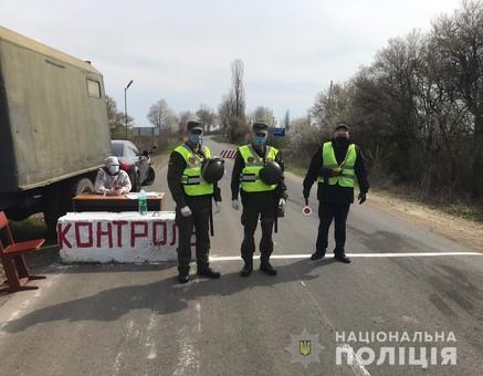 В Балтском районе Одесской области появились карантинные посты